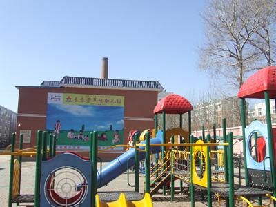幼儿园地址:吉林省长春市绿园区安居小区